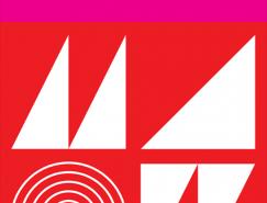2017 Mut zur Wut 国际海报设计竞赛作品征集