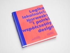 挪威与波兰当代设计展作品集排版设计欣赏