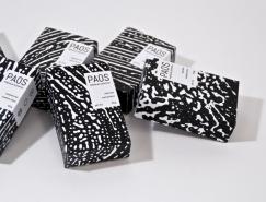 PAOS黑白設計的肥皂包裝