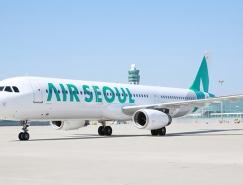 首尔航空(Air Seoul)品牌形象设计