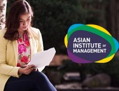 亞洲管理研究所(AIM)更換新LOGO