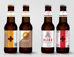 Ombre啤酒品牌形象和包装设计