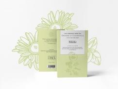 Nilüfer有機草本茶包裝設計