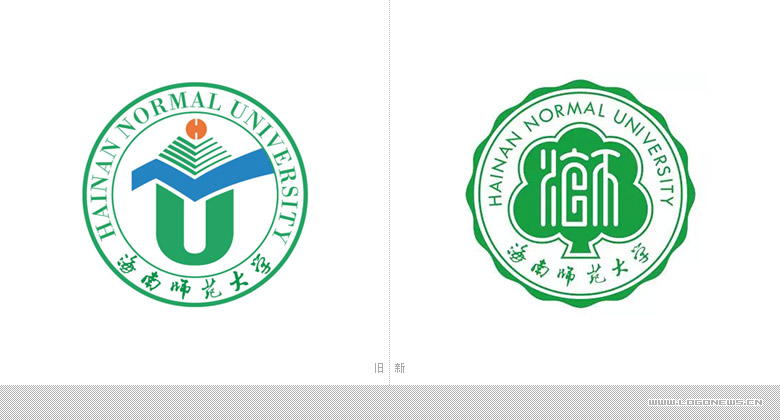 海南师范大学启用新校徽 体现中国传统文化