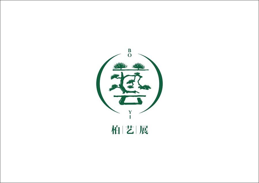 重拾童趣与汉字风韵:石昌鸿的字体设计 - 设计之家