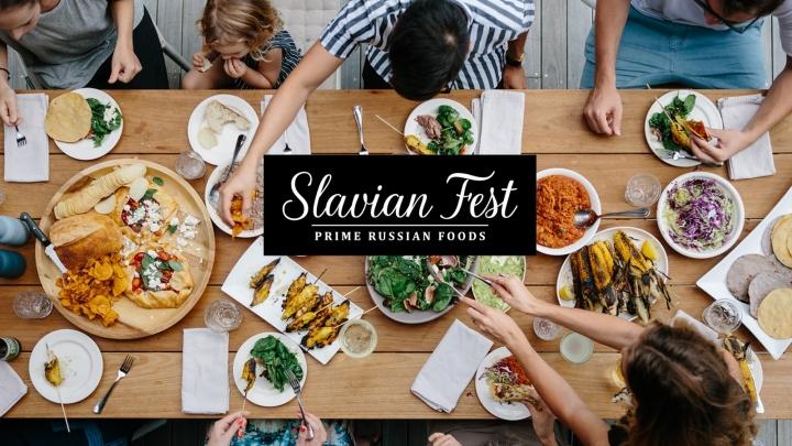 Slavian Fest谷物包装设计