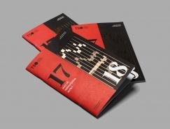 多伦多交响乐团推广画册设计