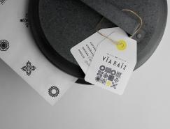 手工製作VIA RAIZ品牌視覺形象設計