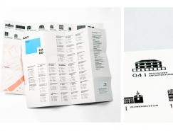 法兰克福艺术卡(Art Card)折页设计