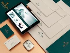 德国房地产公司Becken品牌视觉形象设计