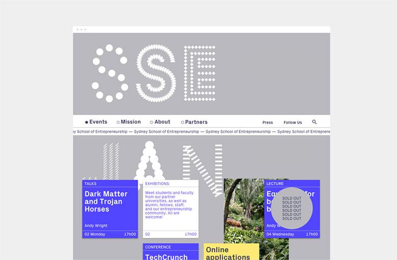 悉尼企业家学院(SSE)全新的品牌形象设计