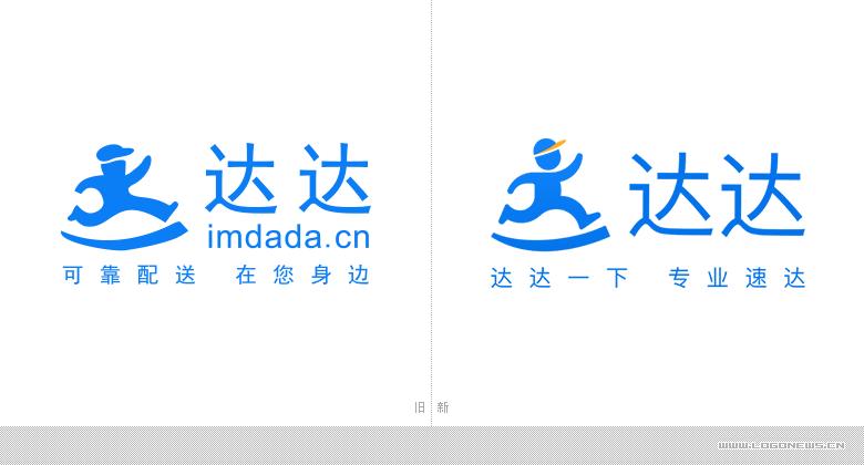 """本地即時物流平台""""達達""""更換新LOGO,一抹橙色更生動"""