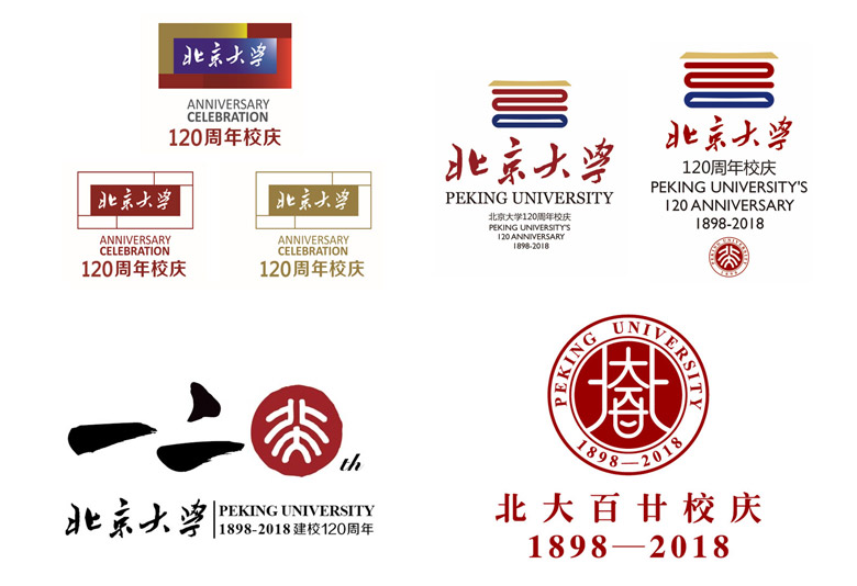 北京大学创办于1898年,初名京师大学堂,是中国第一所国立综合性大学,也是当时中国最高教育行政机关。辛亥革命后,于1912年改为现名。2017年5月4日,北京大学正式发布了120周年校庆标志。北京大学党委书记郝平、校长林建华与现场嘉宾、校友代表和三千余名师生共同见证了这一历史性时刻。
