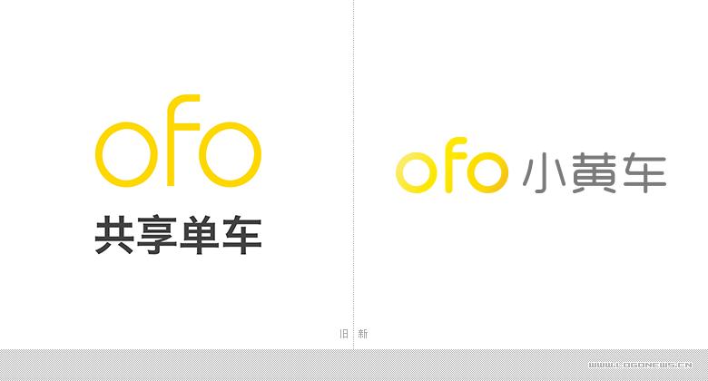 "ofo共享单车更名""ofo小黄车""并发布新LOGO和新口号"