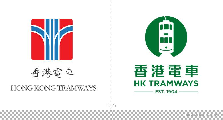 """擁有113年曆史的""""香港電車""""發布新形象,用微笑展現香港精神"""