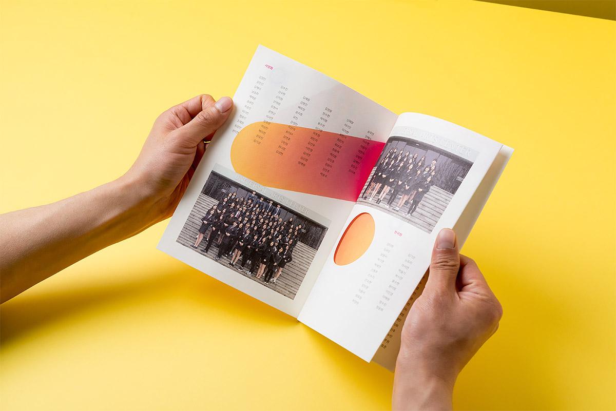 Sunhwa艺术高中绘画展宣传折页设计