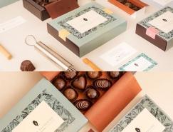 20款巧克力品牌和包装设计作品集
