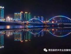 青田公用农产品品牌名 青田侨乡农品城LOGO征集启