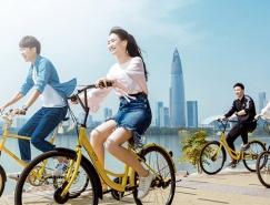 """ofo共享单车更名""""ofo小黄车""""并发布新LOGO和新口"""