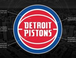 底特律活塞队(Detroit Pistons)公布球队新LOGO