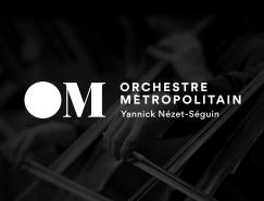 大都会管弦乐团(The Metropolitain Orchestra)品牌视觉设