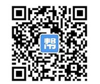 """""""智慧丰泽""""形象标识(Logo) 宣传语征集大赛"""