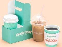 Wonder Scoop冰淇淋包装设计