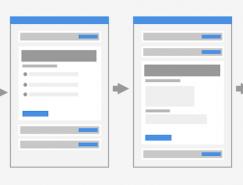 表單設計:一頁隻做一件事