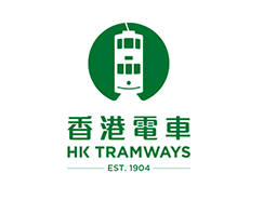 """113年曆史的""""香港電車"""""""