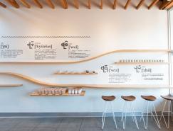 OLO咖啡馆品牌形象设计