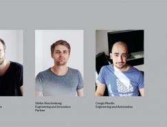 30个网页设计创意团队网站设计
