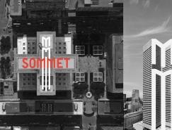 Au Sommet Place Ville-Marie大厦视觉形象设计
