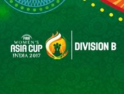 设计充满印度元素:2017年女篮亚洲杯会徽正式发