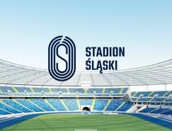 波兰霍茹夫鲁赫体育场(Stadion Śląski)全新的品牌形象设计