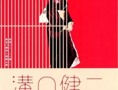 40幅日本海報設計作品
