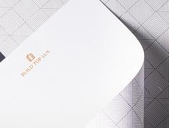 房地产代理商Build Top Lux品牌视觉形象设计
