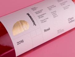 Jeanneret红酒品牌和包装设计