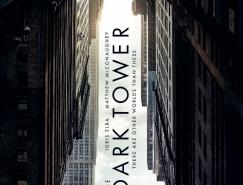 电影海报设计:黑暗塔 The Dark Tower