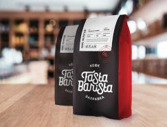 Fasta Barista咖啡館品牌視覺形象設計