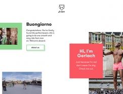 20个基于网格布局的网页设计