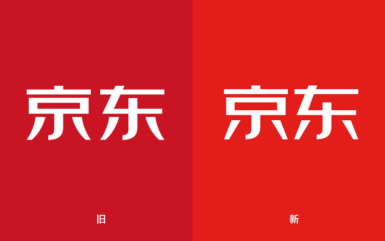 """京東更換新LOGO,改變的不僅僅是那隻""""金屬狗"""""""