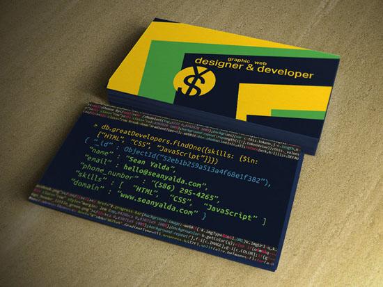 25款国外网页开发工程师名片设计