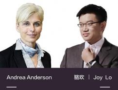 """晟邦联袂SAP齐聚深圳 """"设计思维""""加持深"""