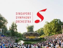 新加坡交响乐团(SSO)启用新LOGO 打造独特的视觉符号