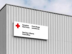 加拿大红十字会(CRC)重塑品牌形象,提升识别