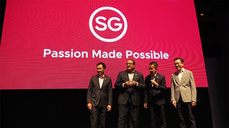 """新加坡推出""""心想狮城""""旅游品牌标志,凸显突破与创新"""