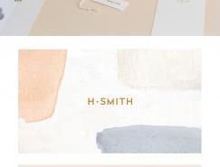 時尚精品商店H.Smith極簡風格品牌形象設計