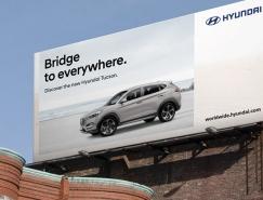 现代汽车(Hyundai)推出扁平化新LOGO