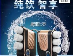 怡口纯饮智享ERO311系列全新上市 800G大通量打造品质纯水体验