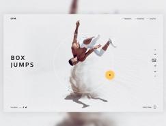 30个健身网站概念设计